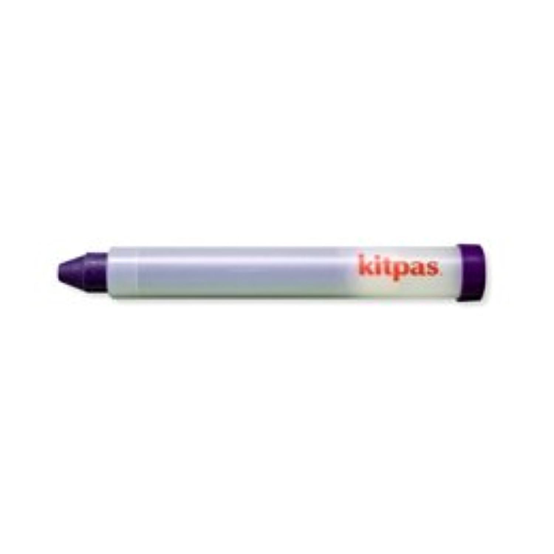 日本理化学工業 キットパスホルダー 紫 KP-V
