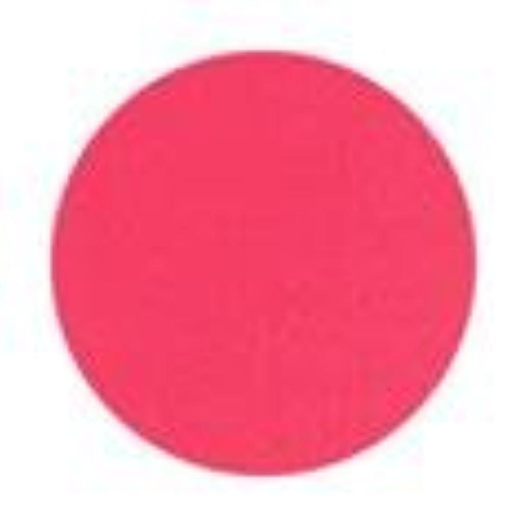 作るこねるラップJessica ジェレレーション カラー 15ml  527 ソークアップザサン