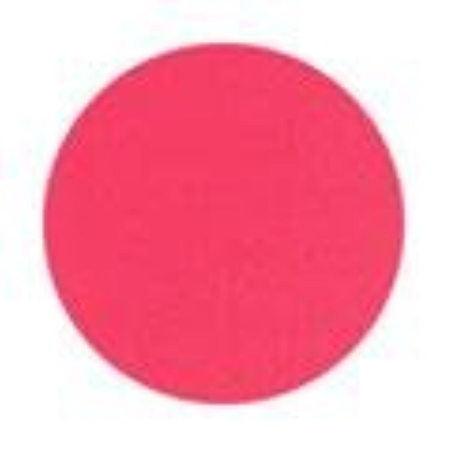 懸念放映鉄道駅Jessica ジェレレーション カラー 15ml  527 ソークアップザサン