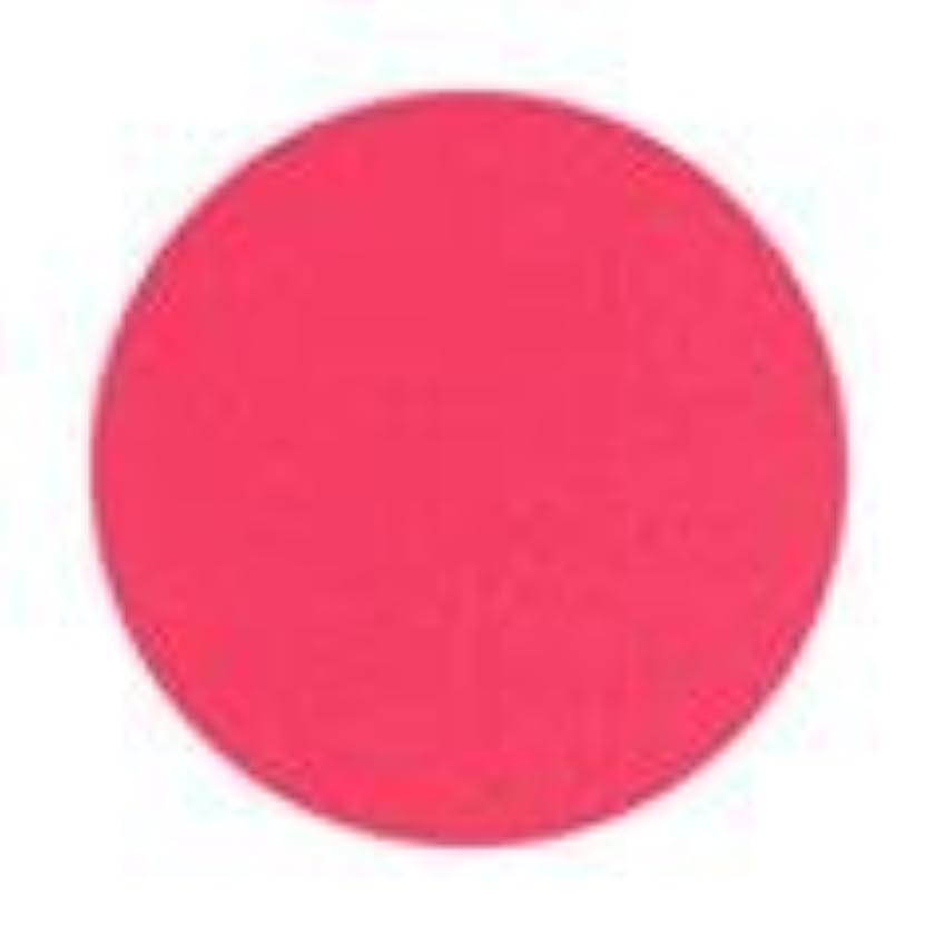 シーフード先生写真を撮るJessica ジェレレーション カラー 15ml  527 ソークアップザサン