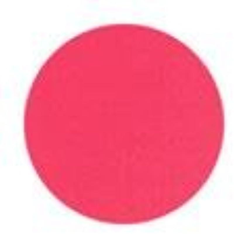 入り口バッテリー持続的Jessica ジェレレーション カラー 15ml  527 ソークアップザサン