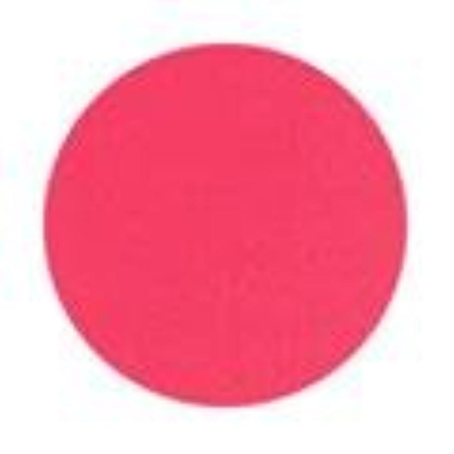 香水無礼にオーロックJessica ジェレレーション カラー 15ml  527 ソークアップザサン