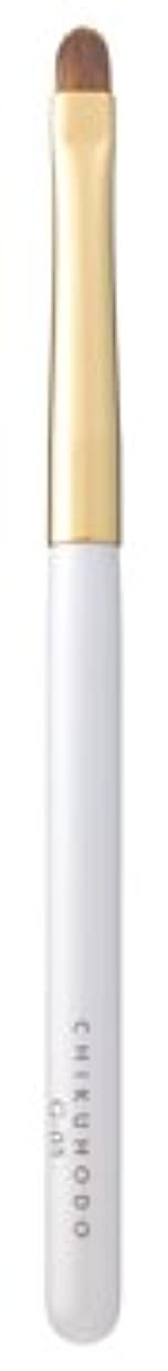 大惨事求めるロボット熊野筆 竹宝堂 正規品 G-5 シャドーライナー (毛材質:イタチ) Gシリーズ 広島 化粧筆