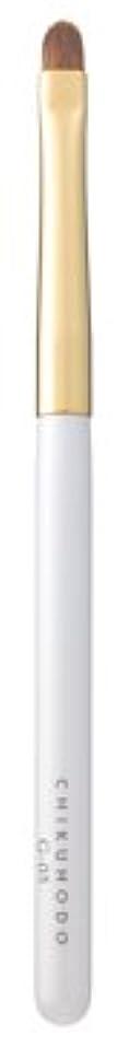 顎抜け目がない哺乳類熊野筆 竹宝堂 正規品 G-5 シャドーライナー (毛材質:イタチ) Gシリーズ 広島 化粧筆