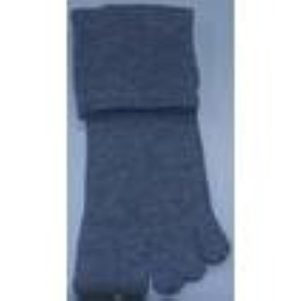 ジョイント倍増振動する足裏安定5本指靴下(L(26-28cm), グレー)
