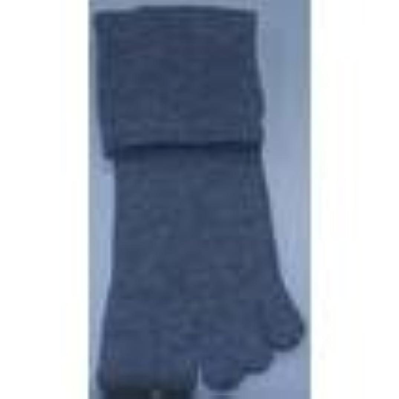 モナリザ敬な汚染された足裏安定5本指靴下(L(26-28cm), グレー)