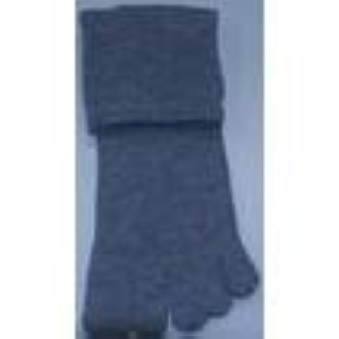 必要条件関連する潜む足裏安定5本指靴下(L(26-28cm), グレー)