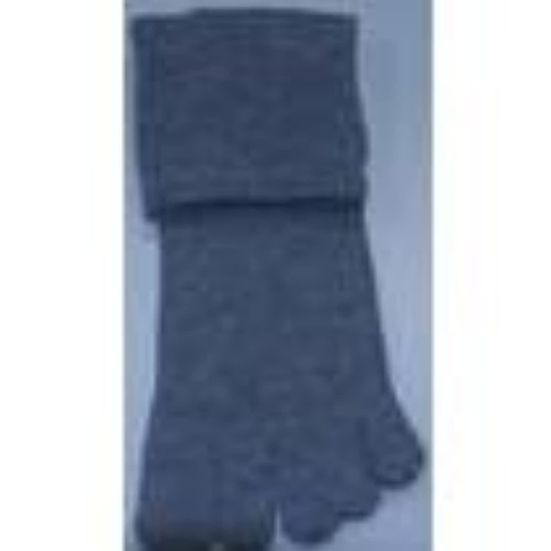 暖かさ死んでいるタフ足裏安定5本指靴下(L(26-28cm), グレー)