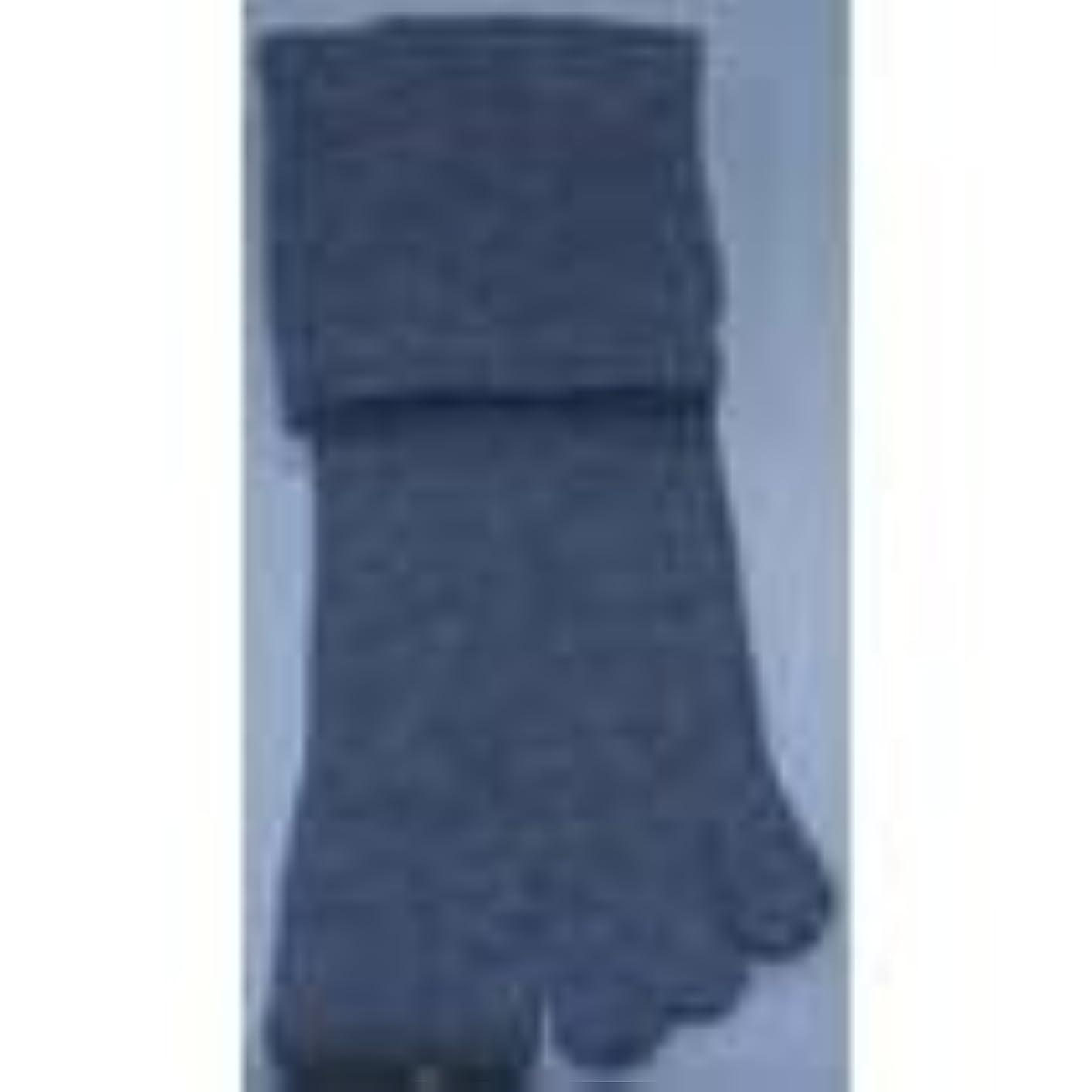 足裏安定5本指靴下(L(26-28cm), グレー)