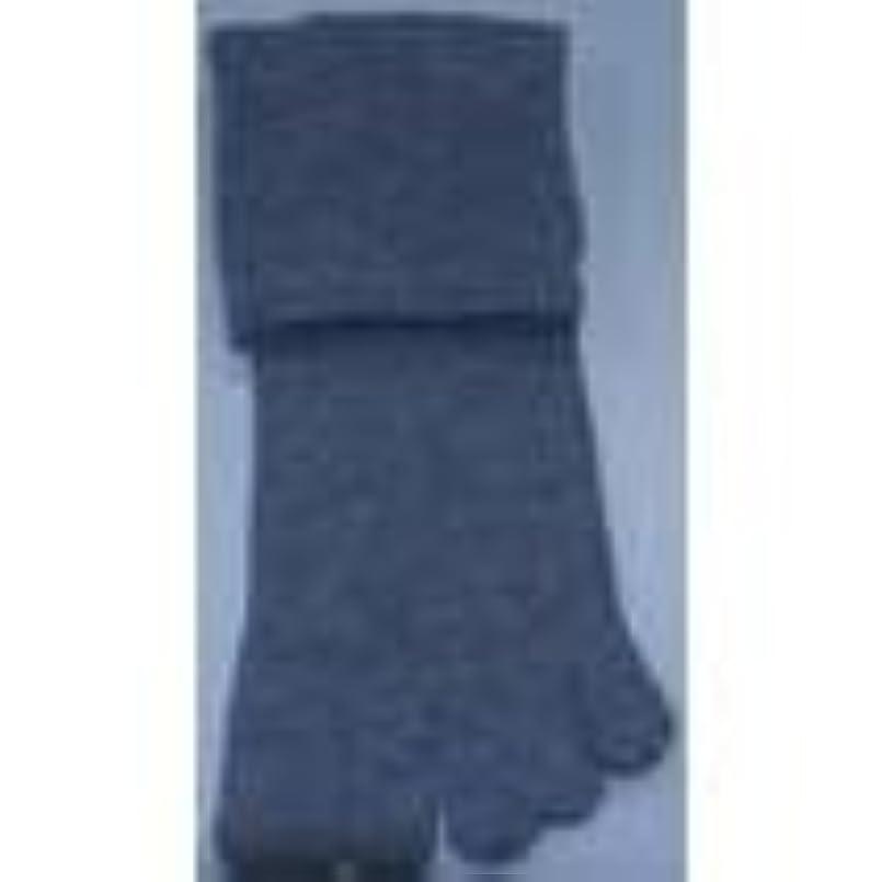 目立つ配当狂気足裏安定5本指靴下(L(26-28cm), グレー)