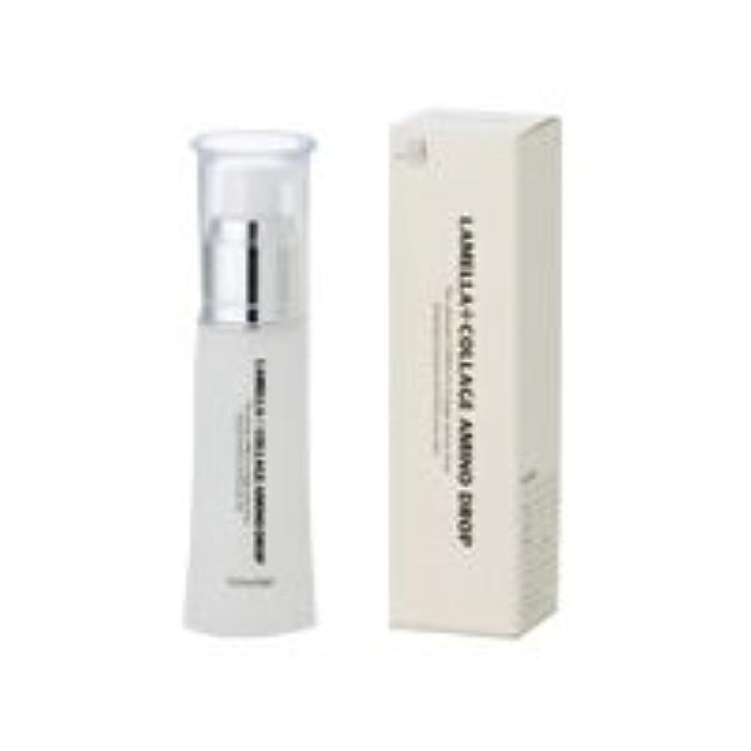 ストライク傾向食べるテクノエイト ラメラコラージュ アミノドロップ 40ml (導入美容液)