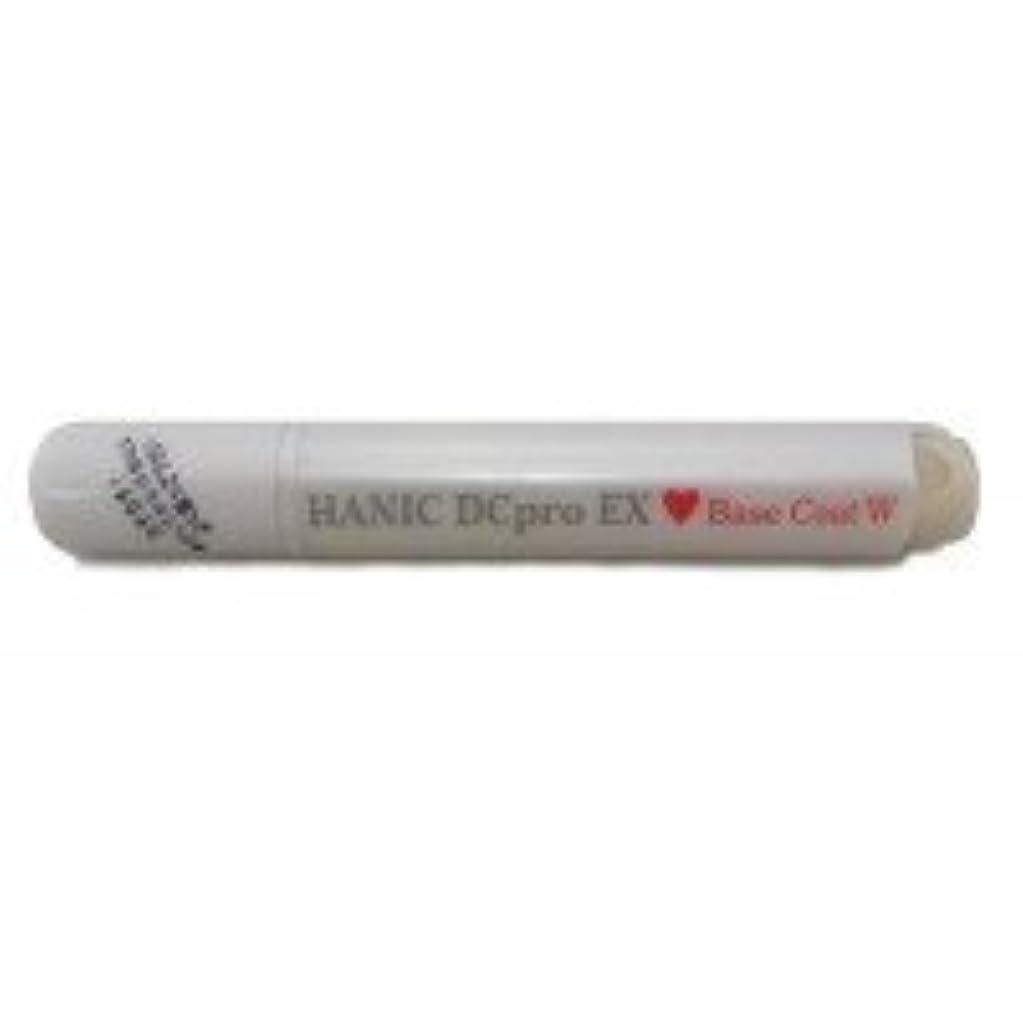HANIC DCpro EX ベースコートホワイト