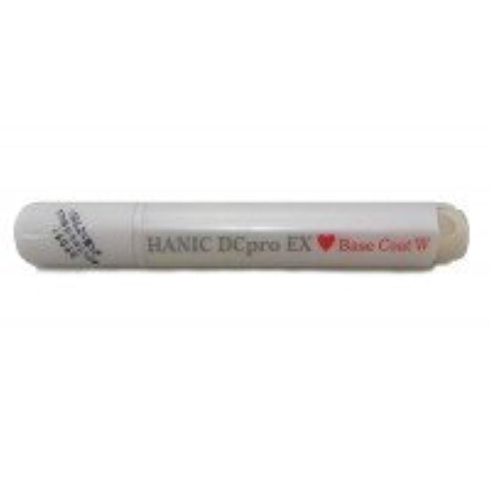家庭パン事前HANIC DCpro EX ベースコートホワイト