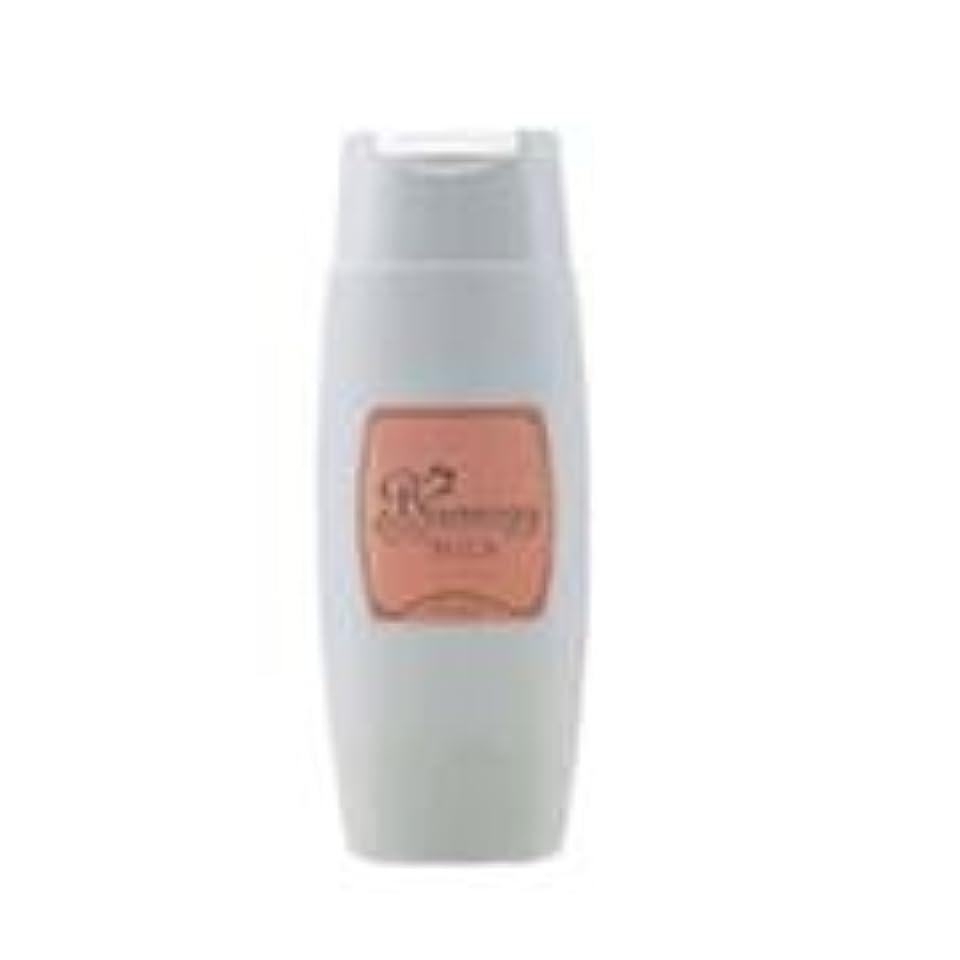 ライオネルグリーンストリート針透過性ビナジー リラクゼーションライン ボディミルク 150ml