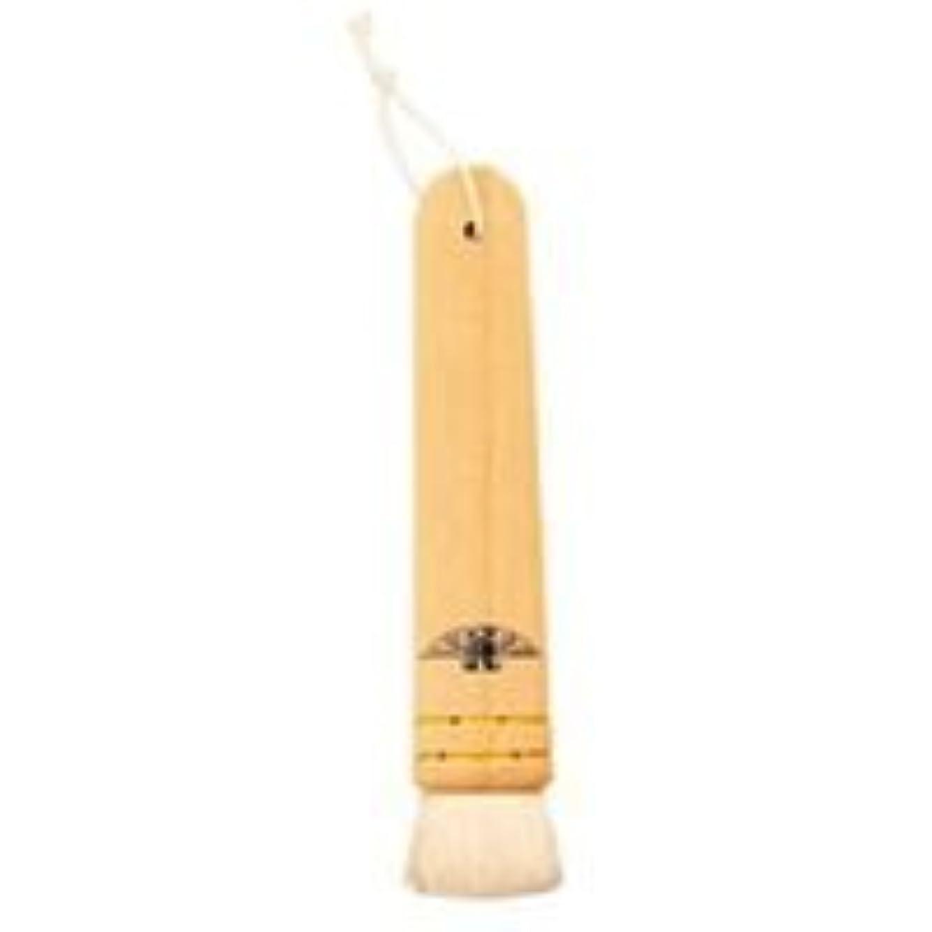三善 長柄板刷毛 メイクブラシ 木製 24mm(山羊毛)#