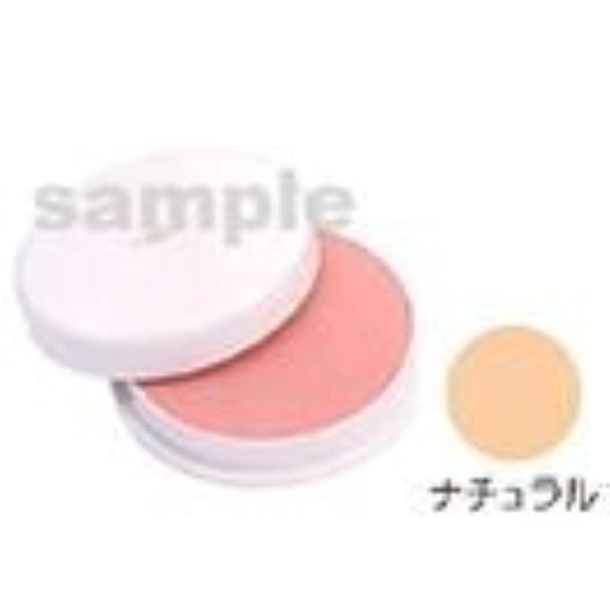 スーパーマーケット忠誠フォーム三善 フェースケーキ ナチュラル