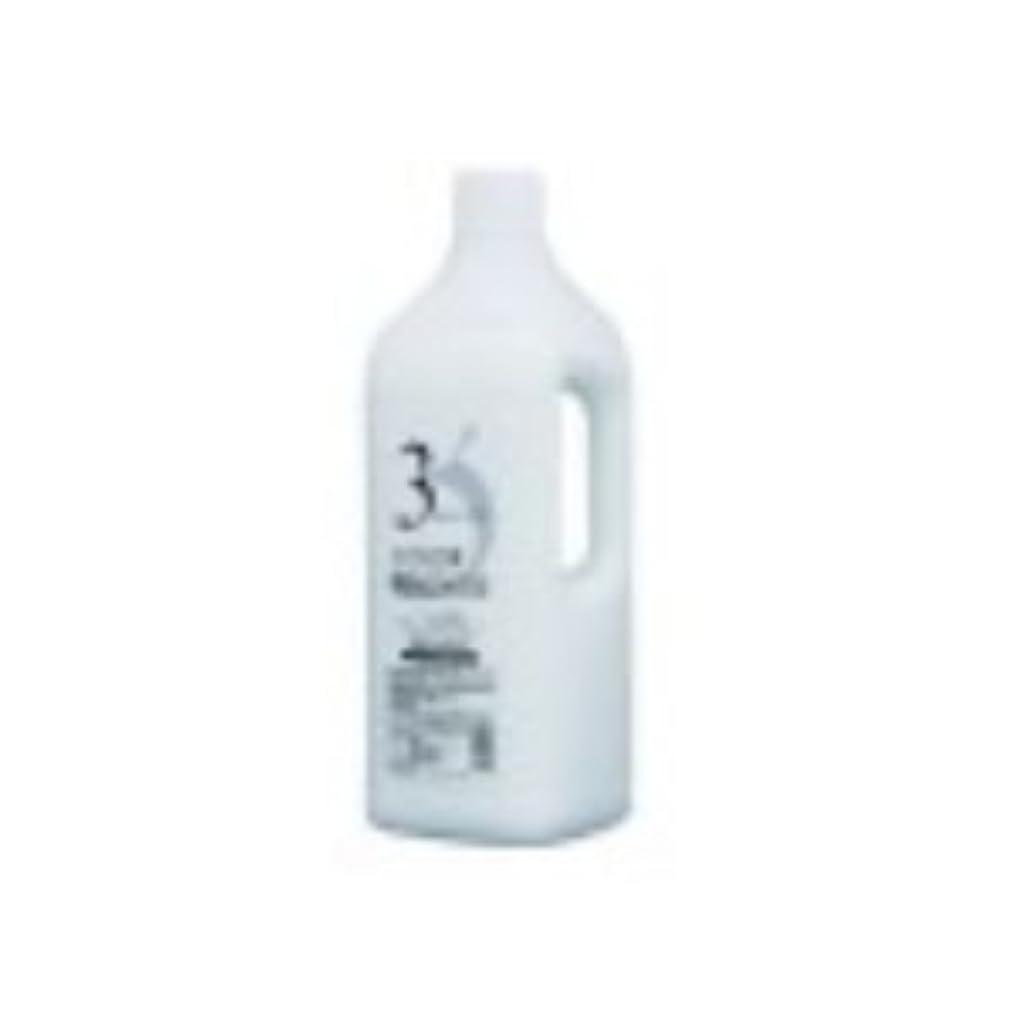 メロスコスメティックス ヘアカラーファンデーション プロキサイド?ヘアカラー用2剤 3% 2000ml