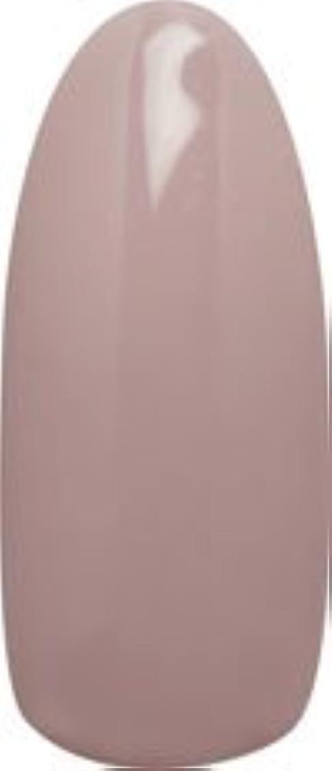 聖なる血色の良い空★para gel(パラジェル) アートカラージェル 4g<BR>AM31 ストロベリーシェイク