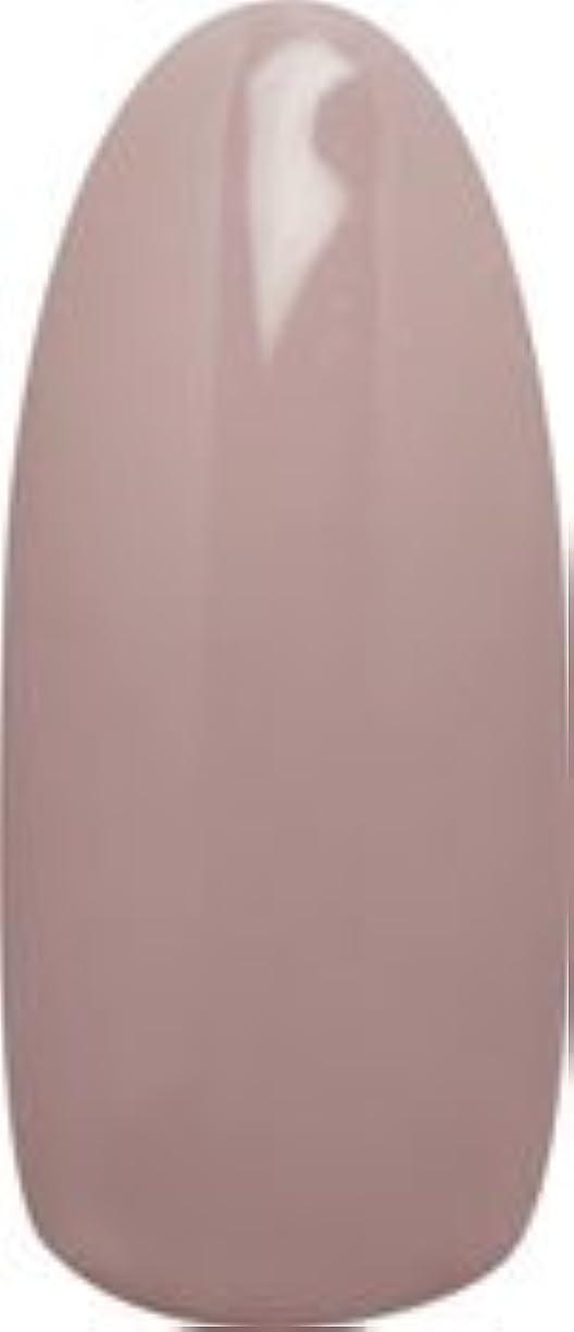 割れ目変色する美容師★para gel(パラジェル) アートカラージェル 4g<BR>AM31 ストロベリーシェイク
