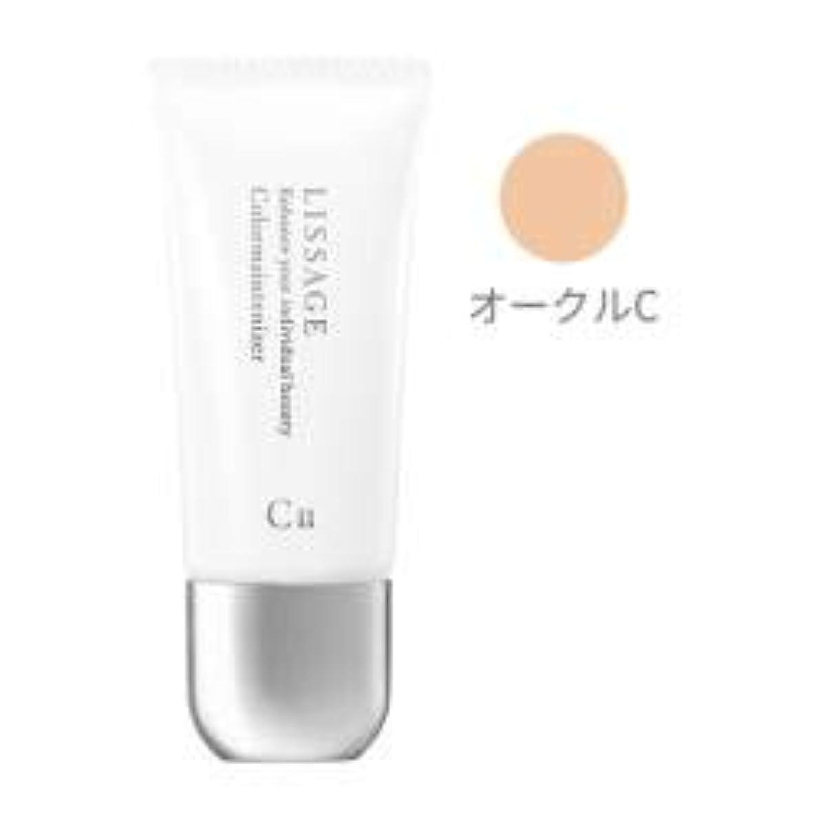 パンチ困惑占めるリサージ カラーメインテナイザーCII オークルC(SPF25/PA++)(30g)