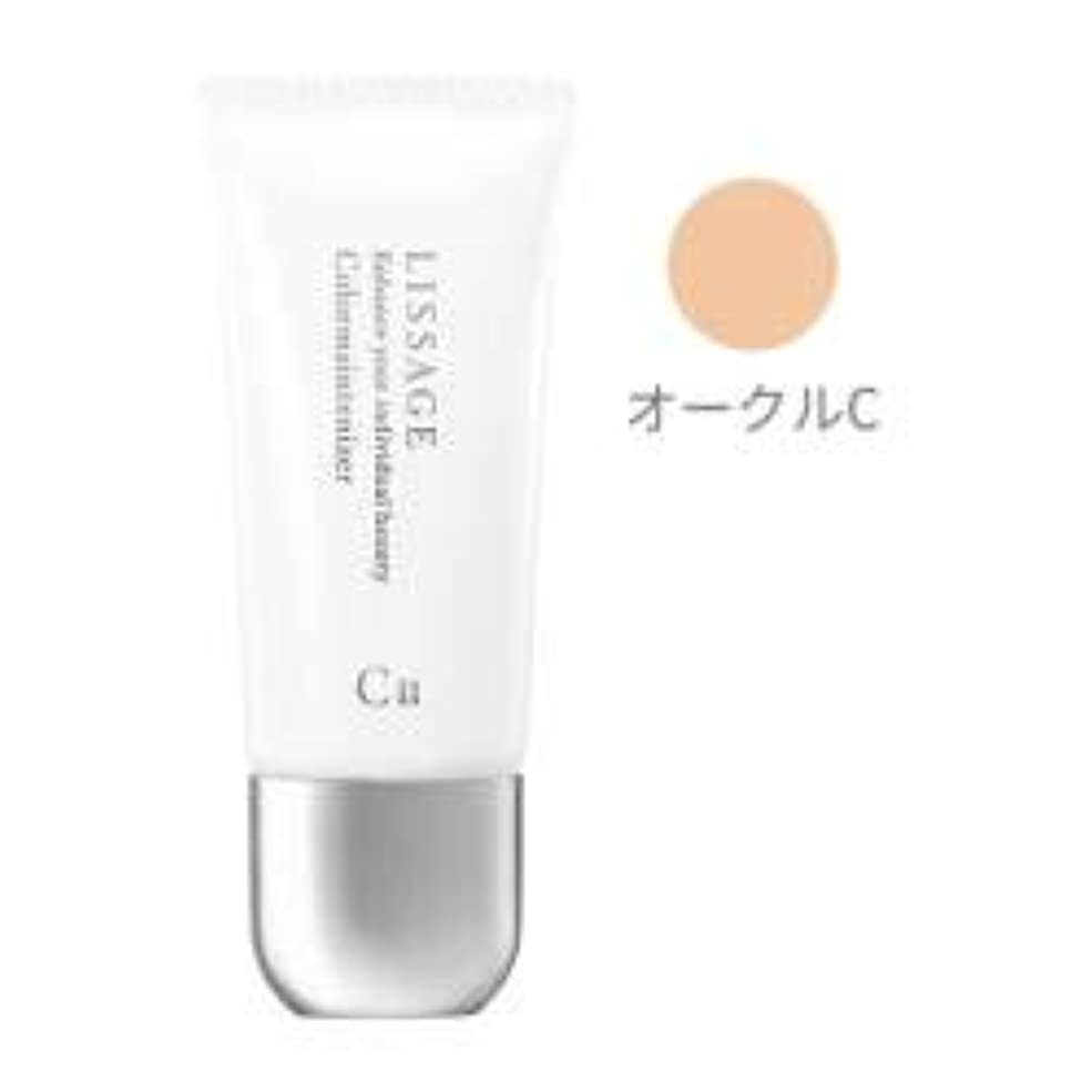 活気づける一生シマウマリサージ カラーメインテナイザーCII オークルC(SPF25/PA++)(30g)