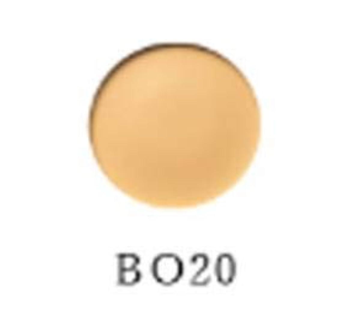 税金エンジニアリングレジデンスオリリー スーペリアカバーEX(リフィル) BO20<ケース別売>
