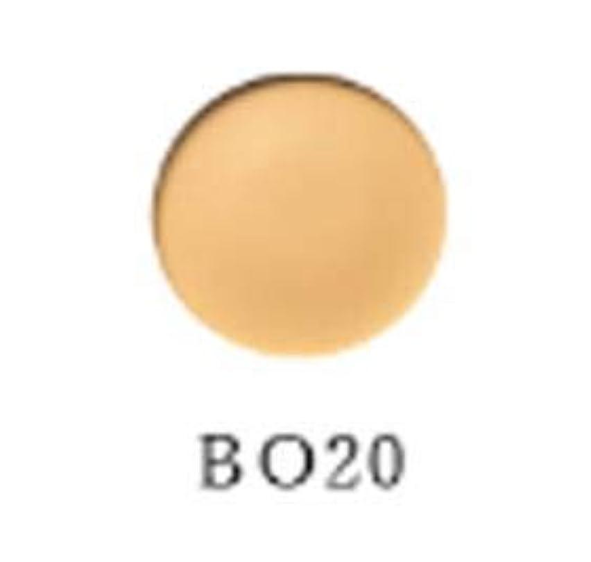 有毒な柔らかさアラスカオリリー スーペリアカバーEX(リフィル) BO20<ケース別売>