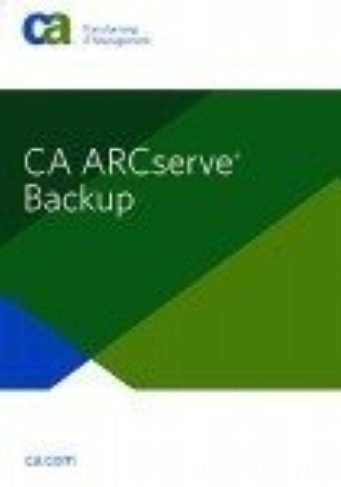 寝具内向き仮定CA ARCserve Backup r12.5 for Windows - Japanese