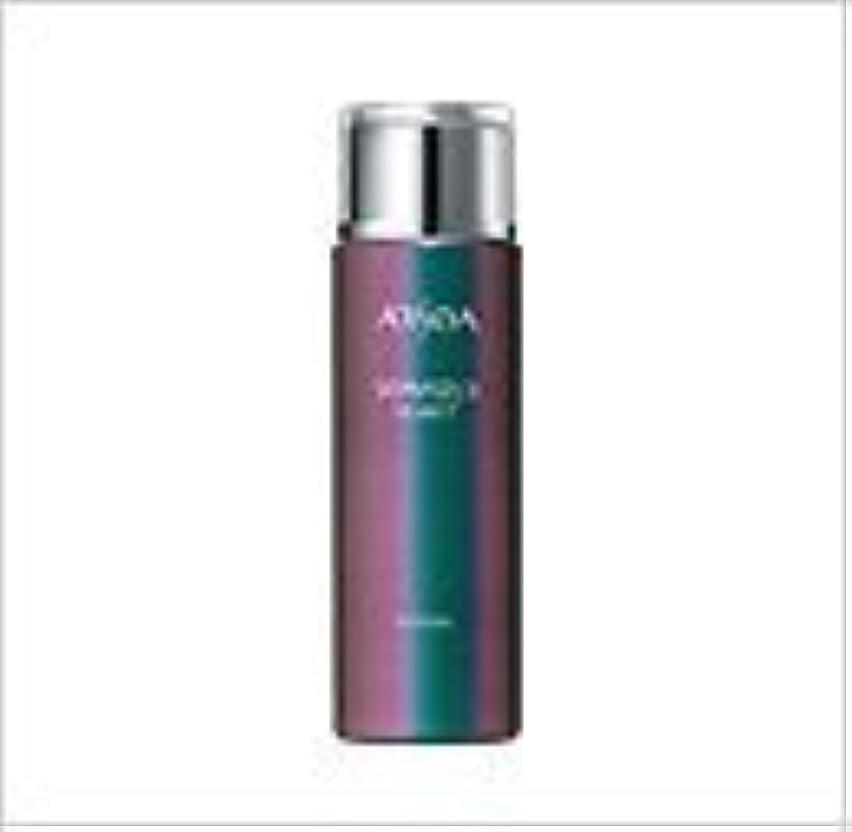 緊張推測するすべきアルソア( ARSOA)ソナディスボーテ  ローション(化粧水) 150ml ラージサイズ [並行輸入品]
