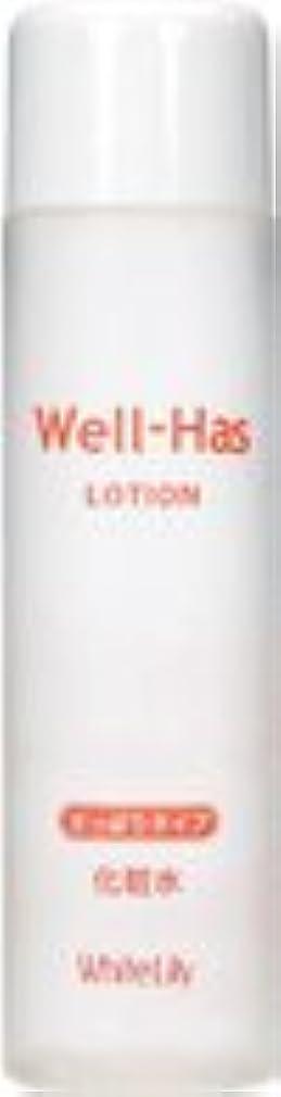 精度衣服ホワイトリリー Well-Has ローション 150mL