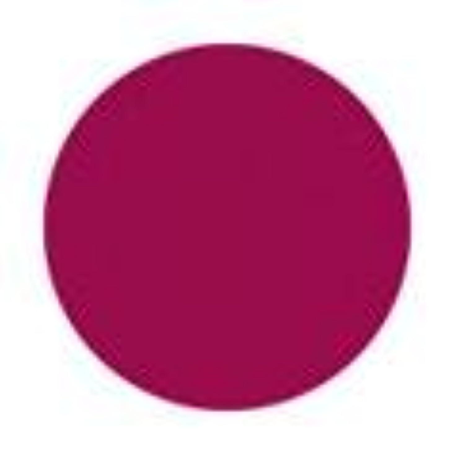 Jessica ジェレレーション カラー 15ml  485 ブライジングプリンセス