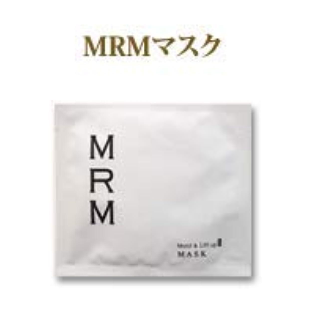 宿命仮定会うMRM エムアールエム マスク FN 3枚入