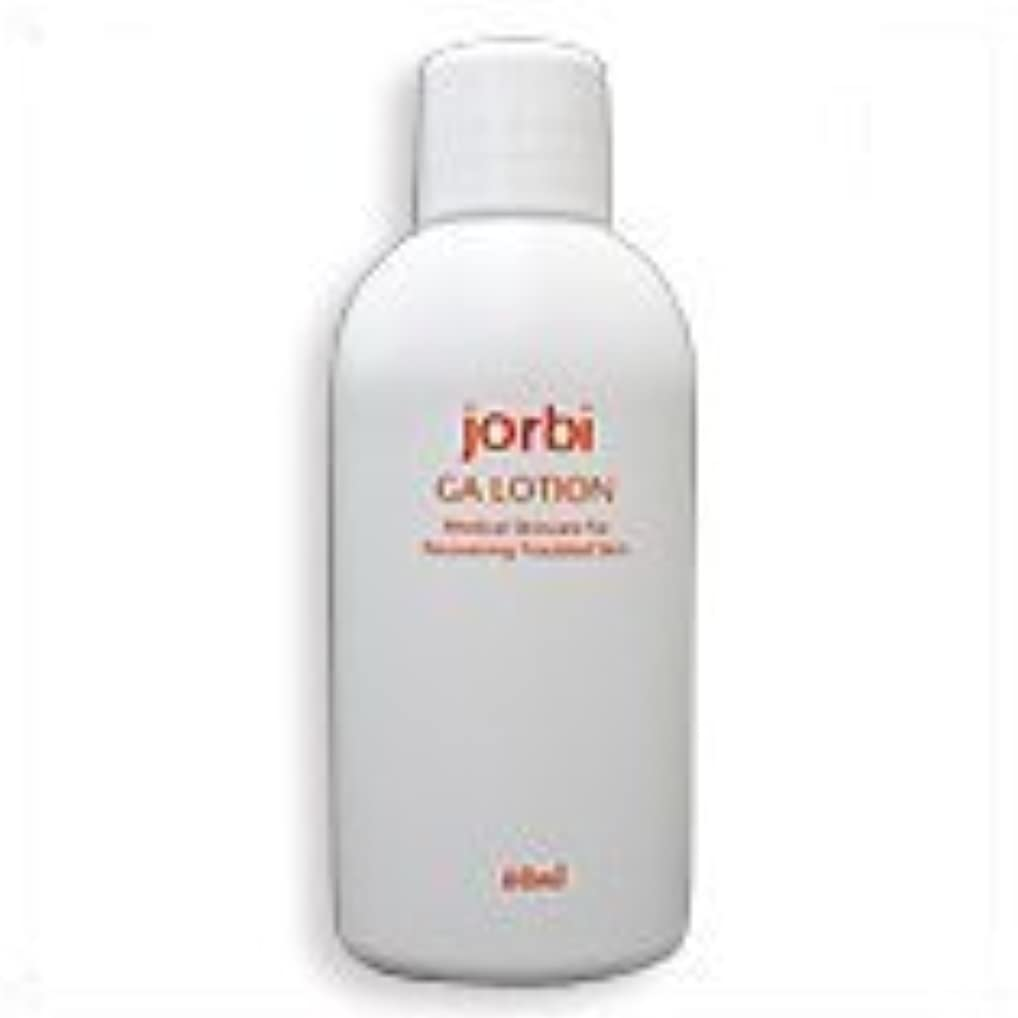 部分的にベリ根絶するジョルビ GAローション(化粧水)