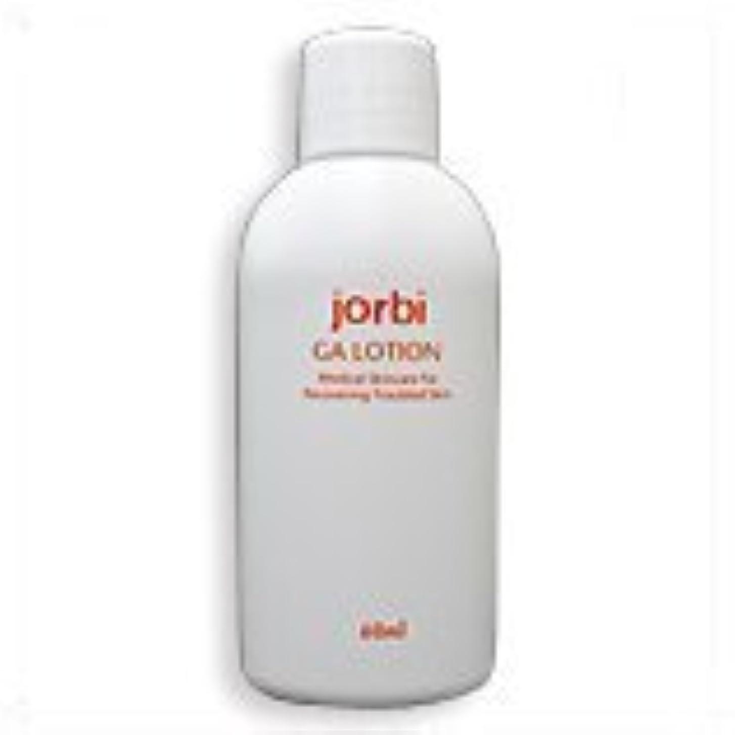 検出可能まどろみのある既婚ジョルビ GAローション(化粧水)