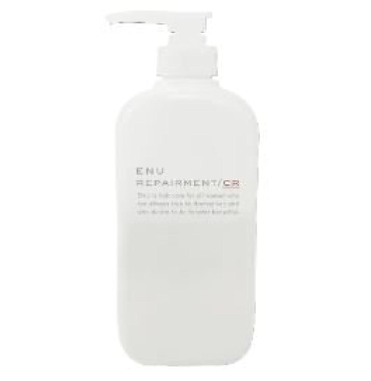 しかし溢れんばかりの湿気の多いナカノ エヌ リペアメント CR 500g