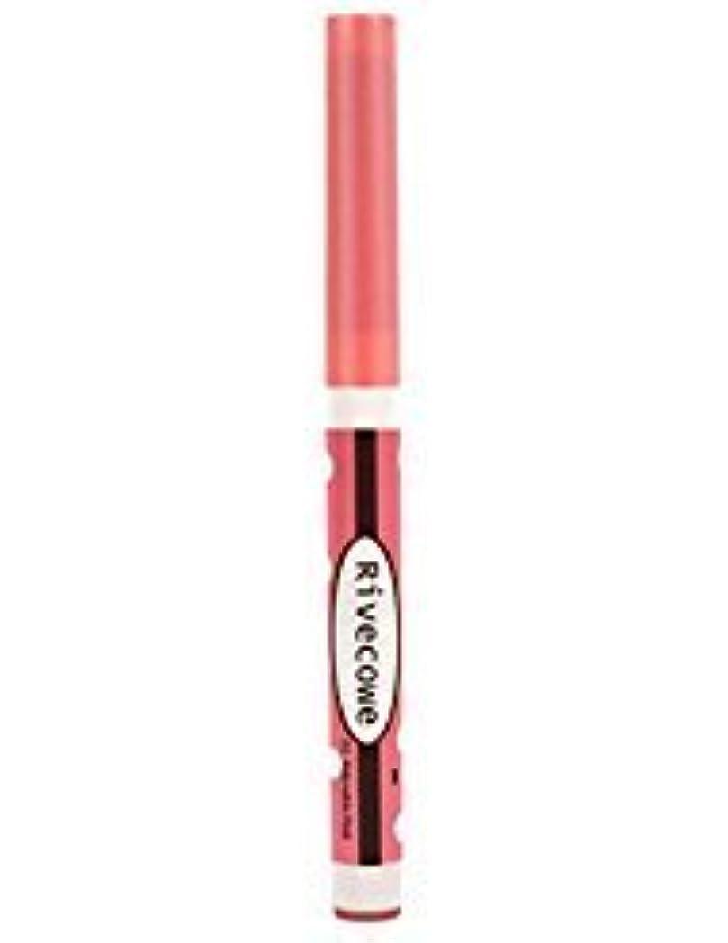 湿った罪悪感フェザーRivecowe 5色の簡単影響スティックアイシャドウ(EEスティック)0.028オズ/0.8G #01.愛らしいピンク [並行輸入品]