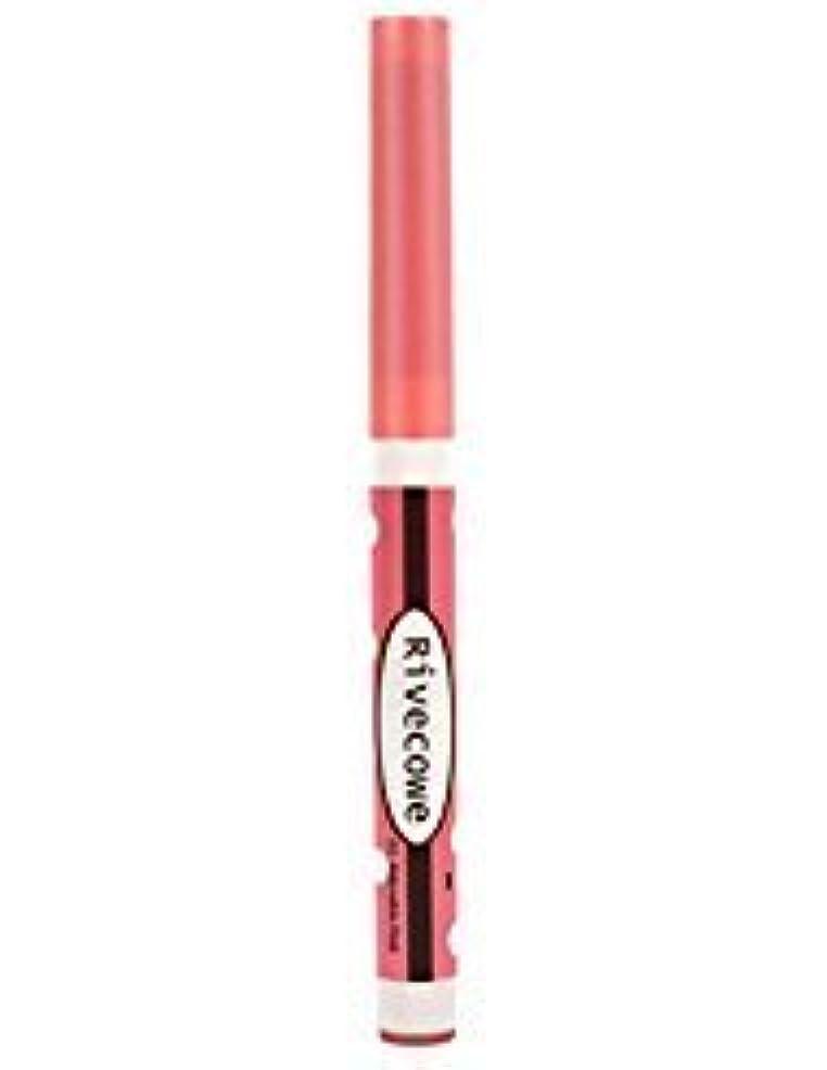 インゲン重要コカインRivecowe 5色の簡単影響スティックアイシャドウ(EEスティック)0.028オズ/0.8G #01.愛らしいピンク [並行輸入品]