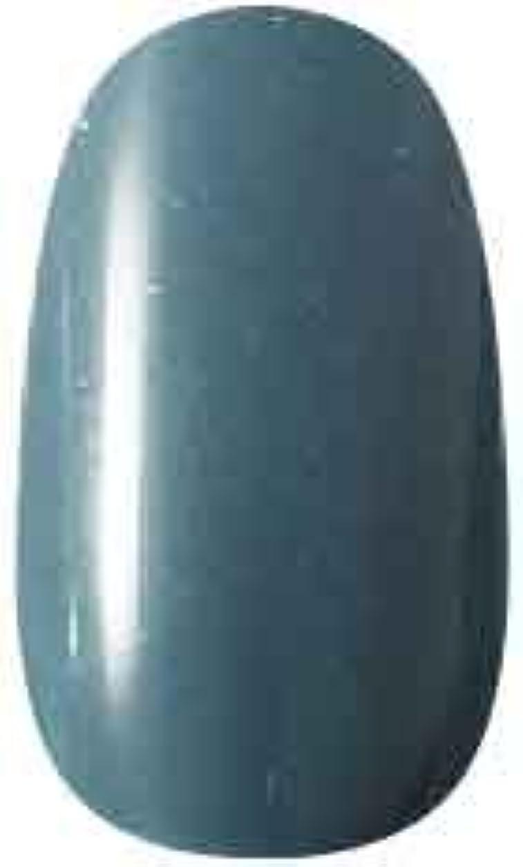 ラク カラージェル(79-ソウシネーズ) 8g 今話題のラクジェル 素早く仕上カラージェル 抜群の発色とツヤ 国産ポリッシュタイプ オールインワン ワンステップジェルネイル RAKU COLOR GEL #79