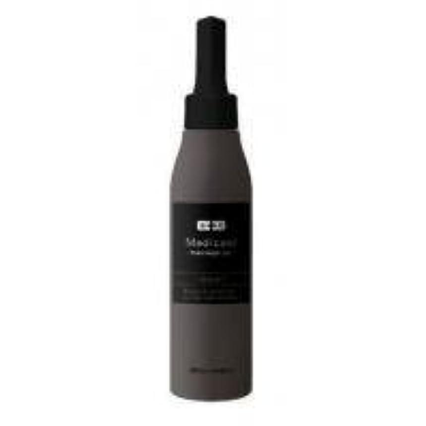 確保するアレルギー性主メディクール103416-MDC-BK(ブラック)