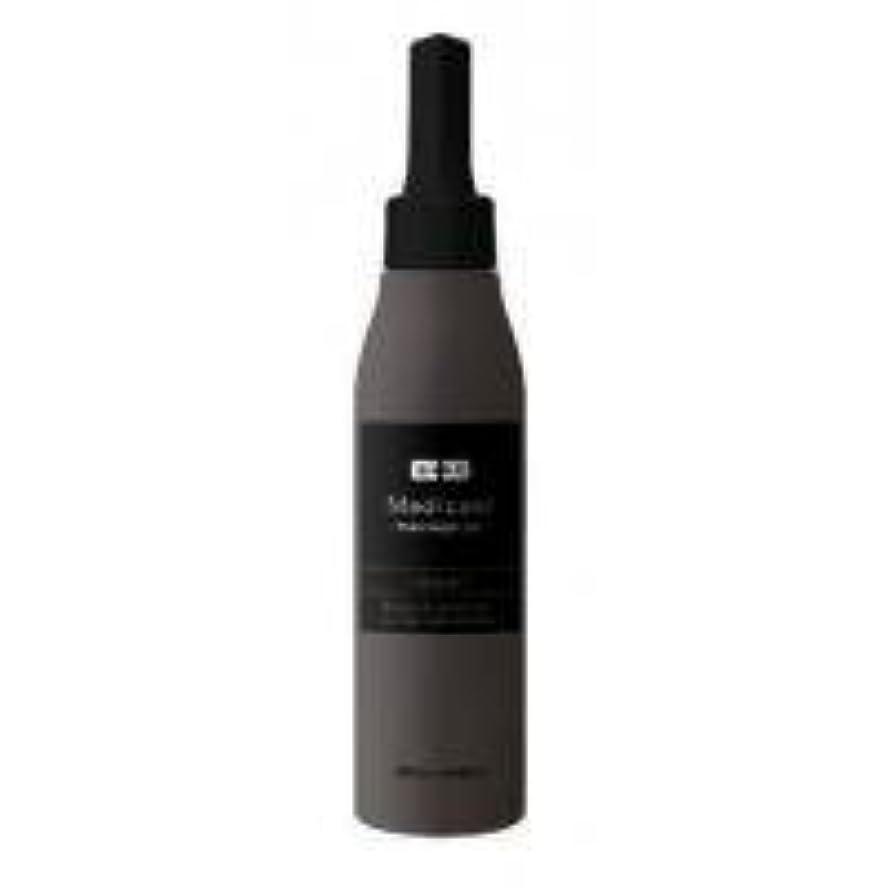 メディクール103416-MDC-BK(ブラック)