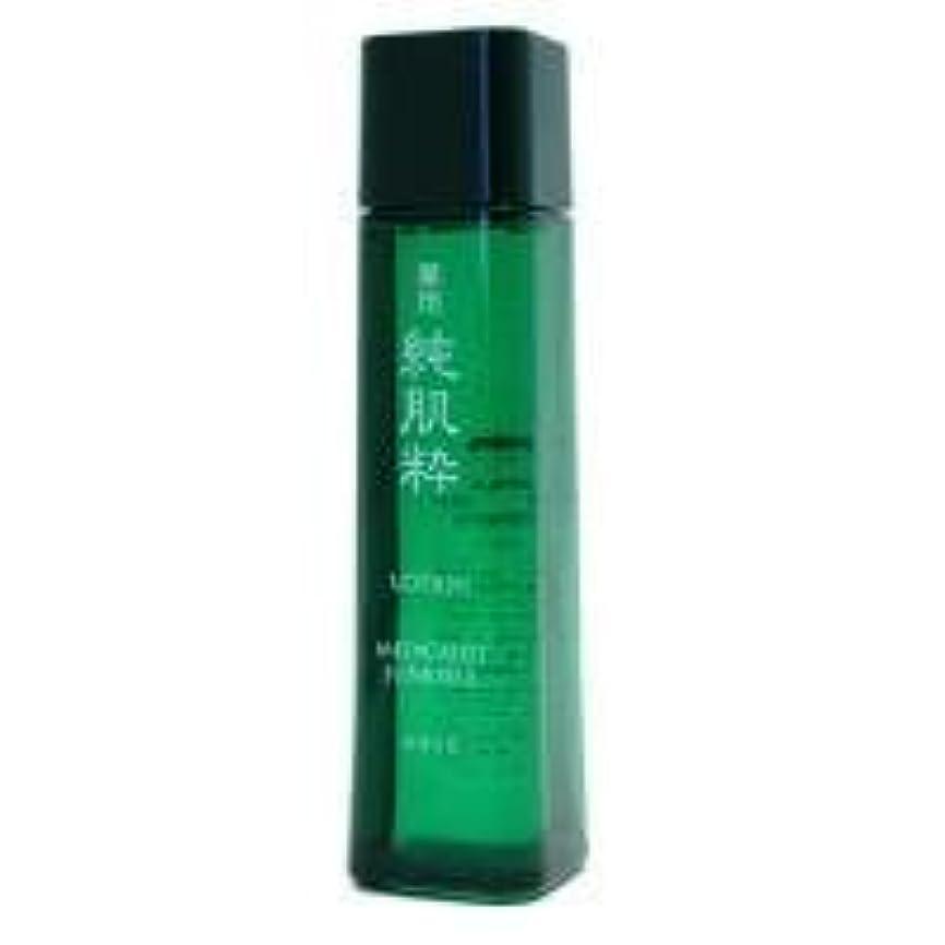 告白する委任する役に立たないコーセー 薬用 純肌粋 化粧水 150ml