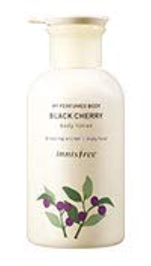 ロードされたピジンシェル[イニスフリー.innisfree]マイパフュームドボディ - ボディローション6種330mL/ My Perfumed Body - Body Lotion (black cherry_fruit floral)