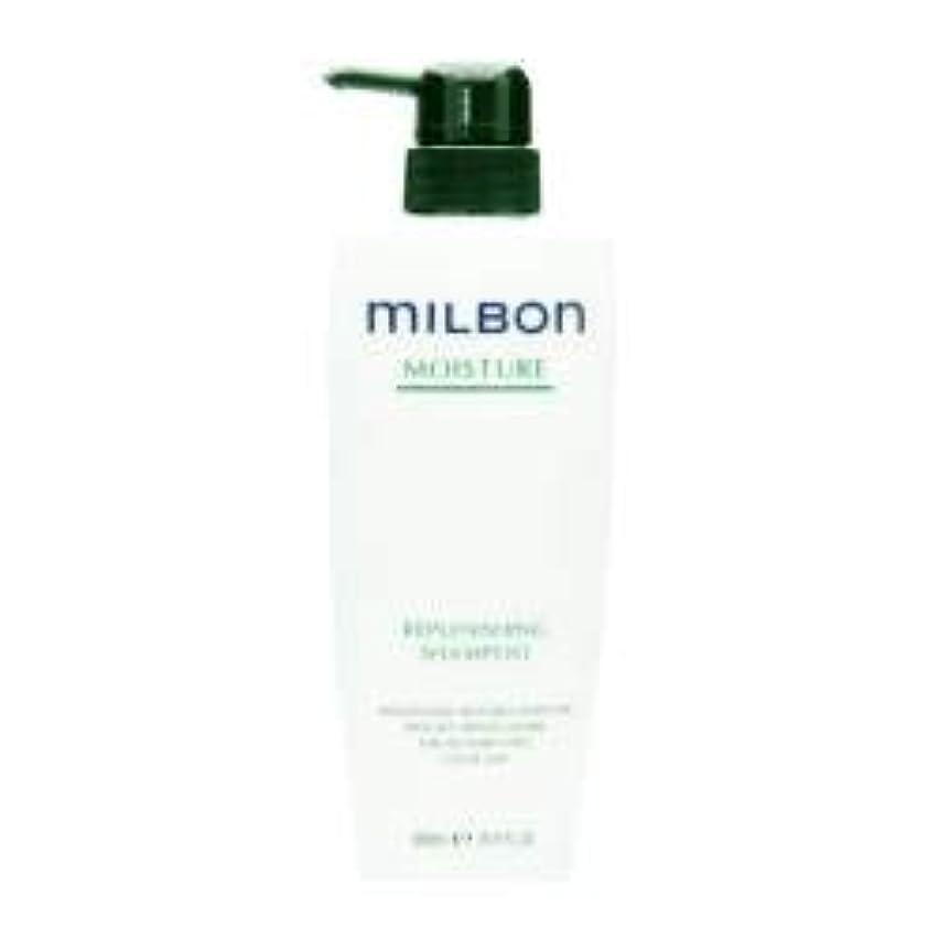 悪意のある固体感謝するミルボン リプレニッシング シャンプー(500ml)