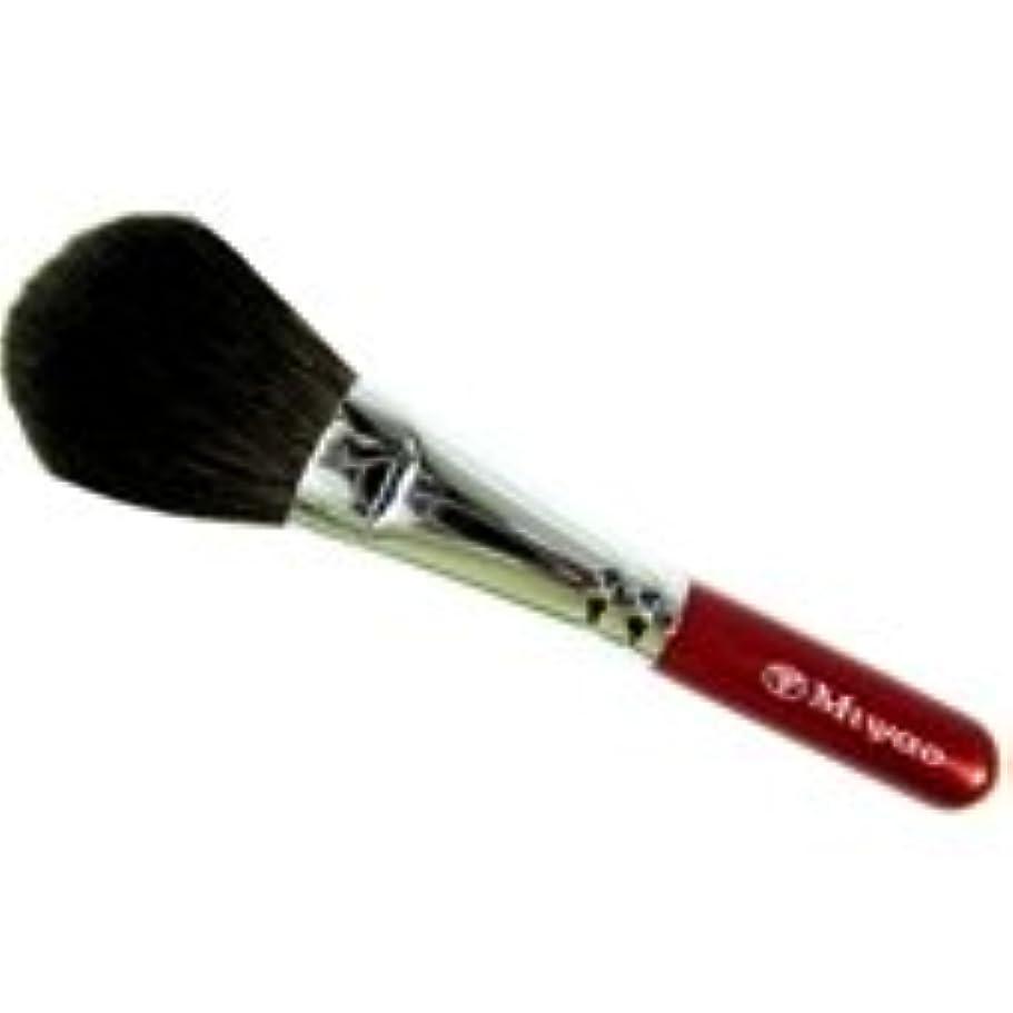 で出来ている湿度口頭メイクブラシ MRシリーズ-8 チークブラシ 灰リス100% 熊野筆 宮尾産業化粧筆