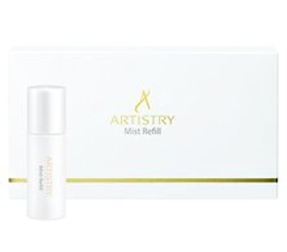 水星臭い含めるアムウェイ(Amway) アーティストリー ミストレフィル 9mL×6本入り 化粧水 スキンケア