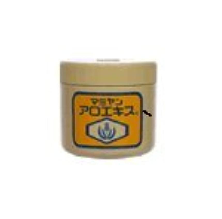 応じる解くシンプルさマミヤン アロエ アロエキス 90g<化粧用油>