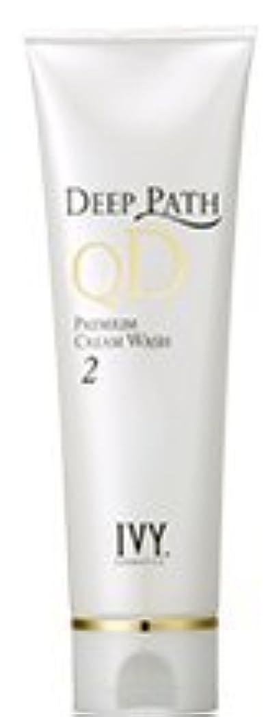 プレゼンテーション海外一般的なアイビー化粧品 ディープパスQD クリームウォッシュ 120g
