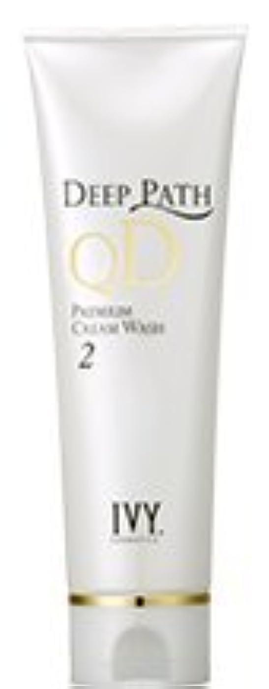 雑多な洞察力のある完全に乾くアイビー化粧品 ディープパスQD クリームウォッシュ 120g