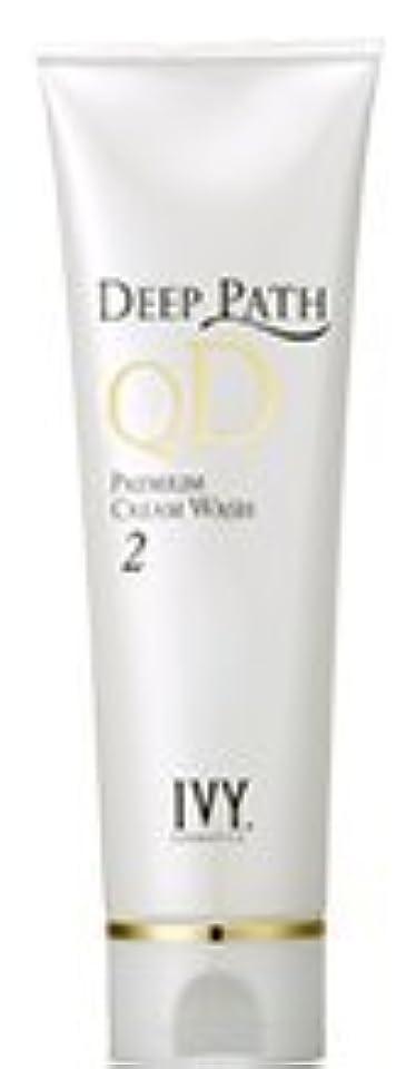 メロディーパフ理容師アイビー化粧品 ディープパスQD クリームウォッシュ 120g