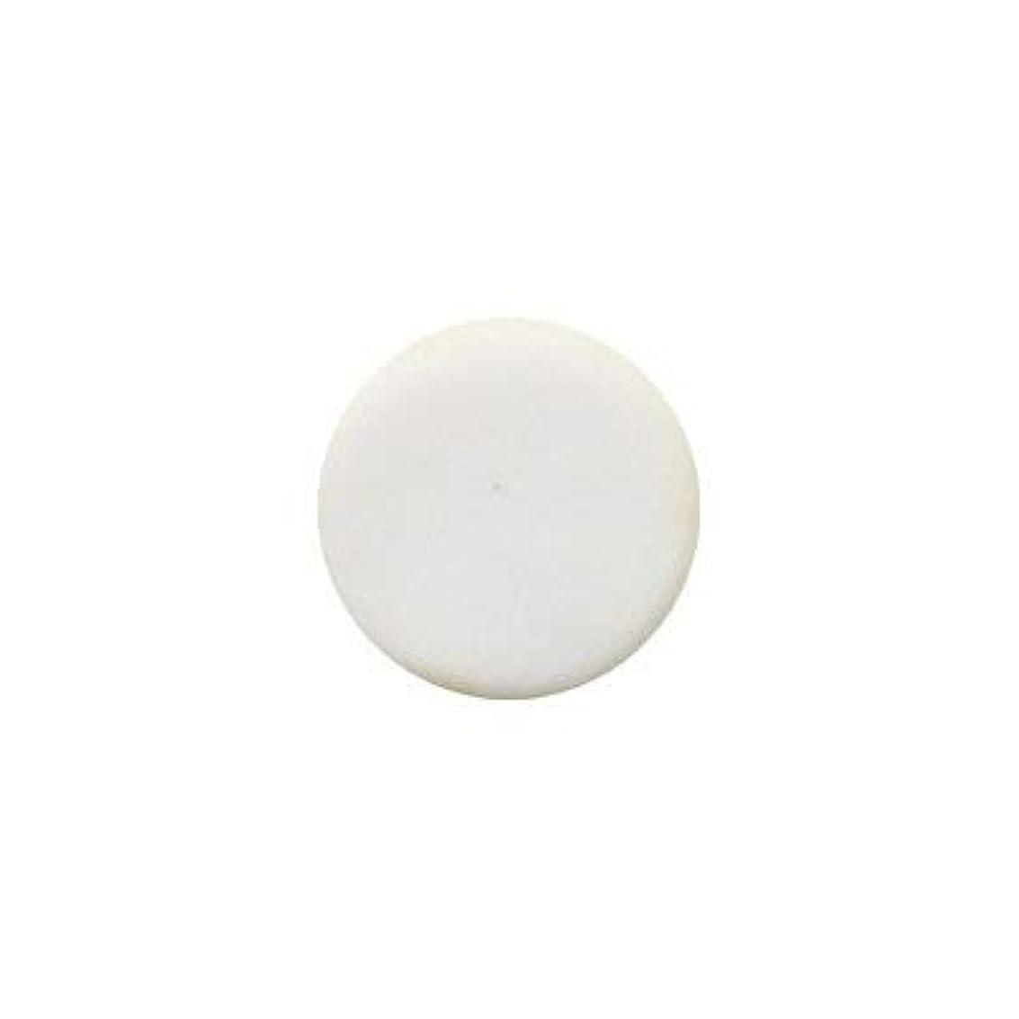 尊敬結婚式積極的にミラージュ パウダー スペリオールシリーズ S/P ホワイト 14.5g
